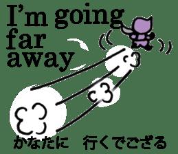 NINJA GOZARU in english sticker #4792003