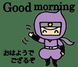 NINJA GOZARU in english sticker #4792004