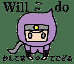 NINJA GOZARU in english sticker #4792005