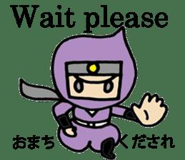 NINJA GOZARU in english sticker #4792012