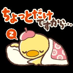 Hiyocco no Shimekiri