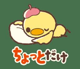 Hiyocco no Shimekiri sticker #4792216