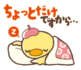 Hiyocco no Shimekiri sticker #4792217