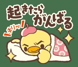 Hiyocco no Shimekiri sticker #4792218
