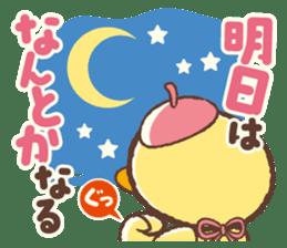 Hiyocco no Shimekiri sticker #4792219
