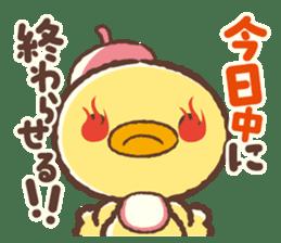 Hiyocco no Shimekiri sticker #4792223