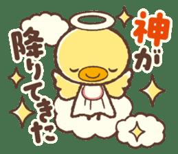 Hiyocco no Shimekiri sticker #4792224