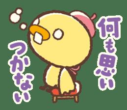 Hiyocco no Shimekiri sticker #4792225