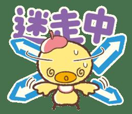 Hiyocco no Shimekiri sticker #4792229