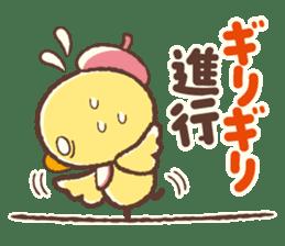 Hiyocco no Shimekiri sticker #4792230