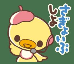 Hiyocco no Shimekiri sticker #4792232