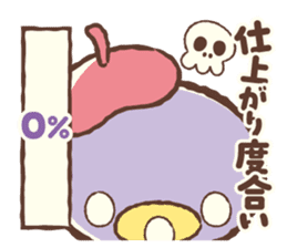 Hiyocco no Shimekiri sticker #4792234