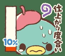 Hiyocco no Shimekiri sticker #4792235