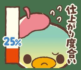 Hiyocco no Shimekiri sticker #4792236