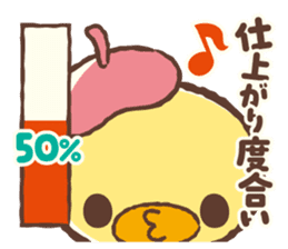 Hiyocco no Shimekiri sticker #4792237