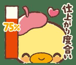 Hiyocco no Shimekiri sticker #4792238