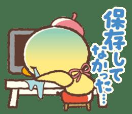 Hiyocco no Shimekiri sticker #4792243
