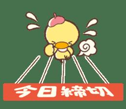 Hiyocco no Shimekiri sticker #4792244