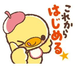 Hiyocco no Shimekiri sticker #4792245