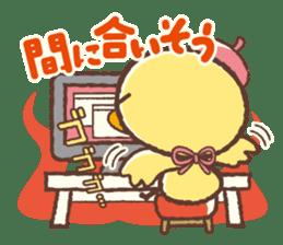 Hiyocco no Shimekiri sticker #4792248