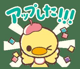 Hiyocco no Shimekiri sticker #4792251