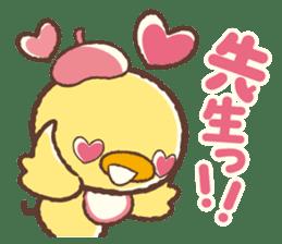 Hiyocco no Shimekiri sticker #4792254