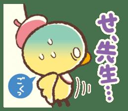 Hiyocco no Shimekiri sticker #4792255