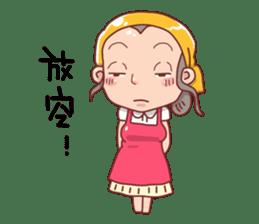 taiwan Mother 01 sticker #4792538