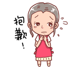 taiwan Mother 01 sticker #4792540