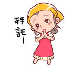 taiwan Mother 01 sticker #4792541