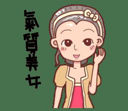 taiwan Mother 01 sticker #4792543