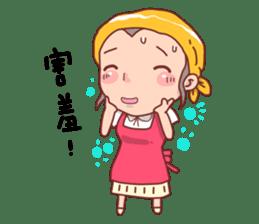 taiwan Mother 01 sticker #4792544