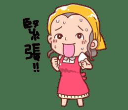 taiwan Mother 01 sticker #4792547