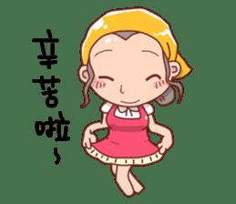 taiwan Mother 01 sticker #4792549