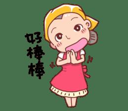 taiwan Mother 01 sticker #4792553