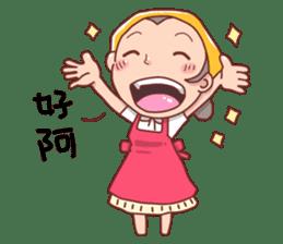 taiwan Mother 01 sticker #4792555