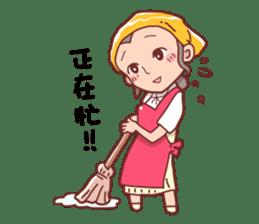 taiwan Mother 01 sticker #4792558