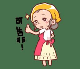 taiwan Mother 01 sticker #4792561