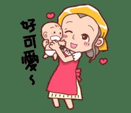 taiwan Mother 01 sticker #4792563