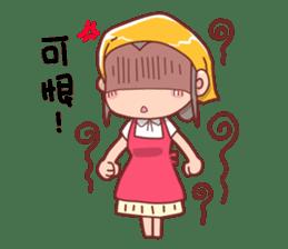 taiwan Mother 01 sticker #4792565