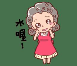 taiwan Mother 01 sticker #4792567