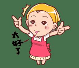 taiwan Mother 01 sticker #4792568