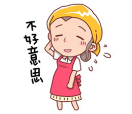 taiwan Mother 01 sticker #4792570