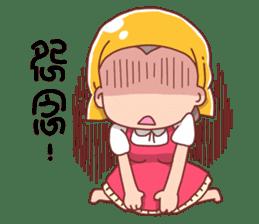 taiwan Mother 01 sticker #4792574