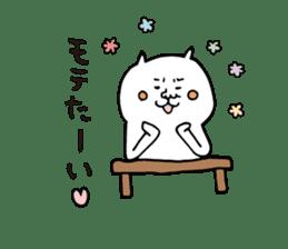 Invective sharp tongue desire white cat sticker #4792638