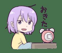 I love Ofuton! Nemumi-chan sticker #4793218