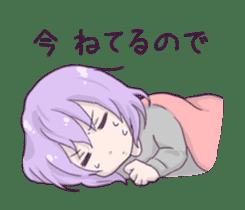 I love Ofuton! Nemumi-chan sticker #4793221