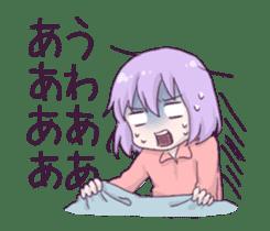 I love Ofuton! Nemumi-chan sticker #4793223