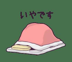 I love Ofuton! Nemumi-chan sticker #4793226