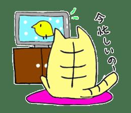 Close dog and cat sticker #4793858